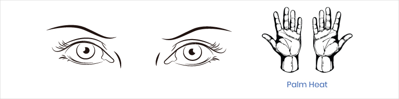 eye exercise palm heat